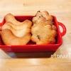 ホシノ天然酵母のクッキー