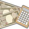 【車のローンの金利を安くする方法】オリコのオートローンと銀行マイカーローンの違いを徹底比較