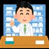 薬学部に合格するための勉強法[薬学部6年生からのアドバイス]