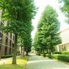 【広大受験生・合格者必見!】広島大学(東広島)周辺の環境・下宿事情について