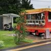絹江餃子で焼き餃子と冷凍餃子を買ってきた(柏たなか)