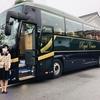 17名様乗りの大型バス