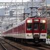 近鉄1252系 VE63 【その1】