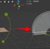 Blender 2.8 で面の回転体をつくる