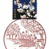 【風景印】世田谷梅丘郵便局(2020.11.15押印)