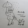 雨の日の悲劇~田舎暮らしでは、よくあることなのか・・・