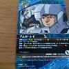 【スーパーロボット大戦Vクルセイド】T-001 アムロ・レイ/νガンダム【構築済みデッキ】