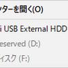 JMS578搭載HDDケースで遊ぶ