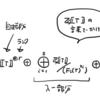 岩澤類数公式(岩澤理論入門編)