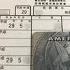 源泉所得税のクレジットカード納付が告知分でなくても可能に!(2017年6月12日より)