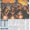 香港、私の6月4日その2~本土派興隆と民主運動の今後