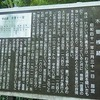 日本三大奇橋?『木曽の桟』