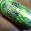 沖縄で買った地ビールのゴーヤードライを飲みました。