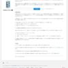 iPhone6Sのリコール