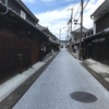 【新町通り】には江戸時代からの街並みがそのまま残ったいる(奈良県五條市)