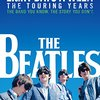 映画『ザ・ビートルズ EIGHT DAYS A WEEK ‐The Touring Years』THE BEATLES: EIGHT DAYS A WEEK ‐ THE TOURING YEARS 【評価】B ロン・ハワード