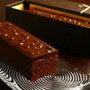 新作チョコケーキ「トレゾー・ナチュール」