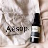 オーガニックな香りのボディスプレー|Aesop(イソップ)