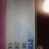 地雷型マンマンガルド【最高レート2135】