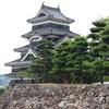 松本城(日本百名城第29番・現存天守・国宝)