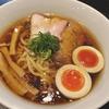 食べログで全国1位のラーメン【桜井中華そば店】@保土ヶ谷