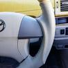 車 内装修理#198 トヨタ/エスティマ ウッドコンビハンドル擦れ