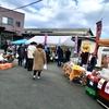 横須賀にも朝市があった!~密かに人気のたまご野の朝市とは?~