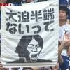 2018FIFAワールドカップ 1次リーグ・H組「日本×コロンビア」 2-1 雑感 南米公式戦、歴史的初勝利。