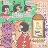 お酒好きへのお土産に最適な台湾のウイスキー「KAVALAN(カバラン)」を飲み比べてみた