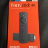 Amazonプライムデーで購入した【Fire TV Stick 4K】が届きました