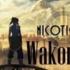 【NICOTICKET・リキッド】Wakonda をもらいました