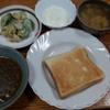 ひよこ豆のカレーとポテトサラダとヨーグルト