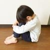 試合(組手)に負けてしまった時どうする?|親に必要な冷静かつ熱意ある改善方法