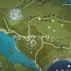 【原神】アカツキワイナリーを攻略・探索してみた(宝箱の位置)