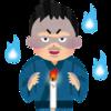 ネット発のホラーコンテンツ 雨穴さん(禁パチ62日目)