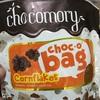 森永のチョコフレークの生産中止のニュースにショックを受ける。インドネシア・ボゴールの有名店のチョコフレークはどうだろう? Chocomory。