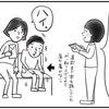 長男の発達検査 〜6歳〜