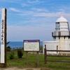 奥能登の最先端、白亜の「禄剛崎灯台」(能登その1)