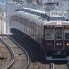 鉄道の日常風景16…阪急で神戸三宮へ20190326