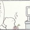 4コマ漫画「セルフレジ」