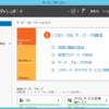 LinuxのNFSディレクトリをWindows Serverからマウントしユーザマッピングする