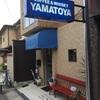 ジャズ喫茶ヤマトヤ