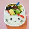 キティーちゃん弁当/My Homemade Hello Kitty Lunchbox/ข้าวกล่องเบนโตะคิตตี้