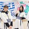 「STU↗︎でんつ!」#162 あざとくキュートに!ぶりっ子選手権!!