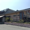 スーパー銭湯らくスパが快適すぎる!朝から晩まで楽しめるコスパ最高なリラクゼーション施設!