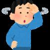 新日本プロレス G1クライマックス町田大会 今日も神大会 神解説