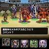 level.1624【白い霧】第194回闘技場ランキングバトル4日目