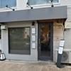 らー麺や嶋 西新宿五丁目駅
