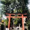 前乗り東京旅。