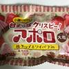 meiji 大粒アポロ 苺チップ&ソイパフin! でっかいアポロチョコがサクサクに!